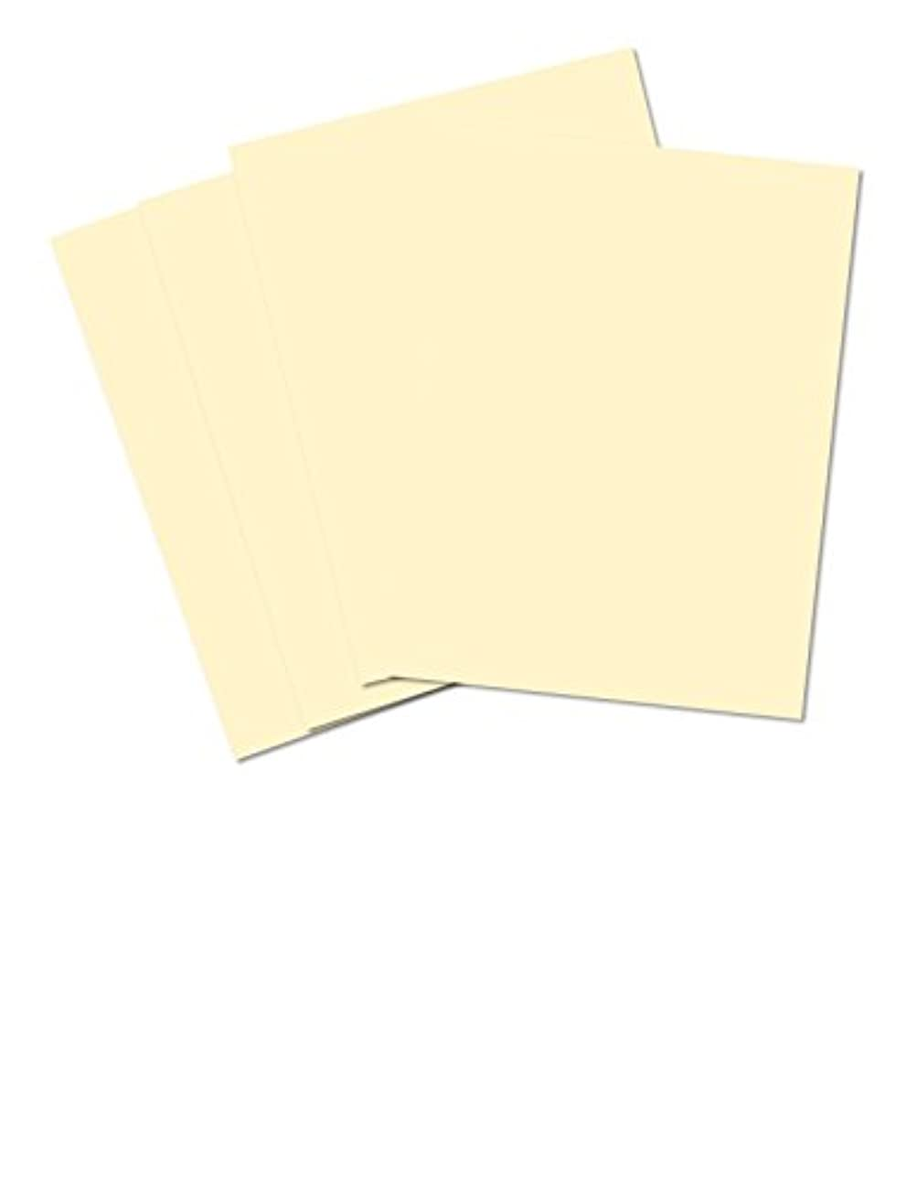 HCP A4 210 x 297 mm 80 GSM Smooth Calendared Paper - Cream (Pack of 100 Sheets)