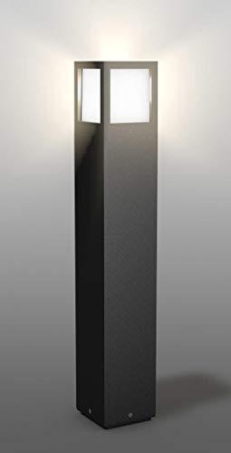 RZB Zimmermann LED-Pollerleuchte 611978.0031 3000K108x108x650 Home 205 Wegeleuchte 4051859151685
