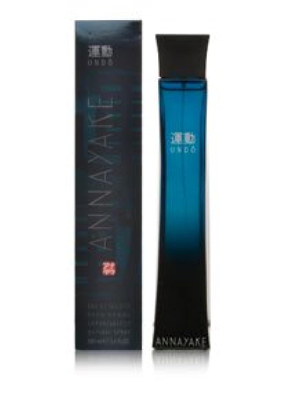 話をするテレビ局タンパク質Annayake Undo Pour Homme (アナヤケ アンドー プール オム)3.4 oz (100ml) EDT Spray (テスター/箱なし?キャップなし) for Men