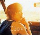 Clover 歌詞