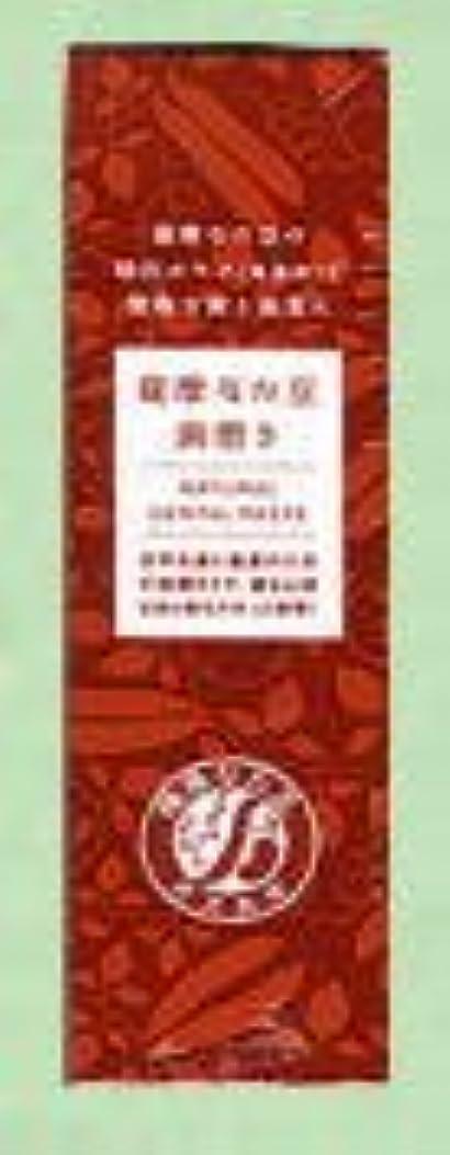 ロケーション姪ピザ薩摩なた豆歯磨き(125g)3本セット