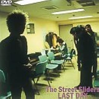 ラスト・デイ [DVD]