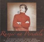 RUNJIC NA PERISTILU - Runjiceve veceri 2007 (CD)