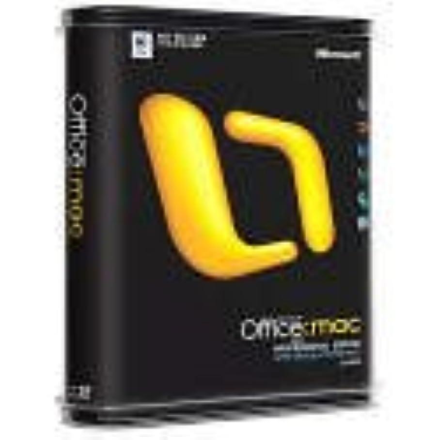 金銭的なロケーション呪われた【旧商品】Microsoft Office 2004 for Mac Professional Edition With Virtual PC For Mac 日本語版 通常版