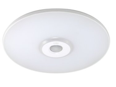 Orbis pladiled 96 - Luminaria led.con detector movimiento...