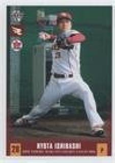 Ryota Ishibashi (Baseball Card) 2016 BBM Tohoku Rakuten Golden Eagles - [Base] #E14