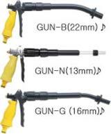 自動補水GUN(Watering System)