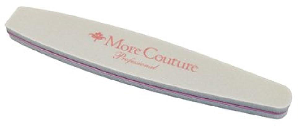 生ピストンすばらしいですMore Couture(モアクチュール)ハードバフ ワイドドロップ 100/180G