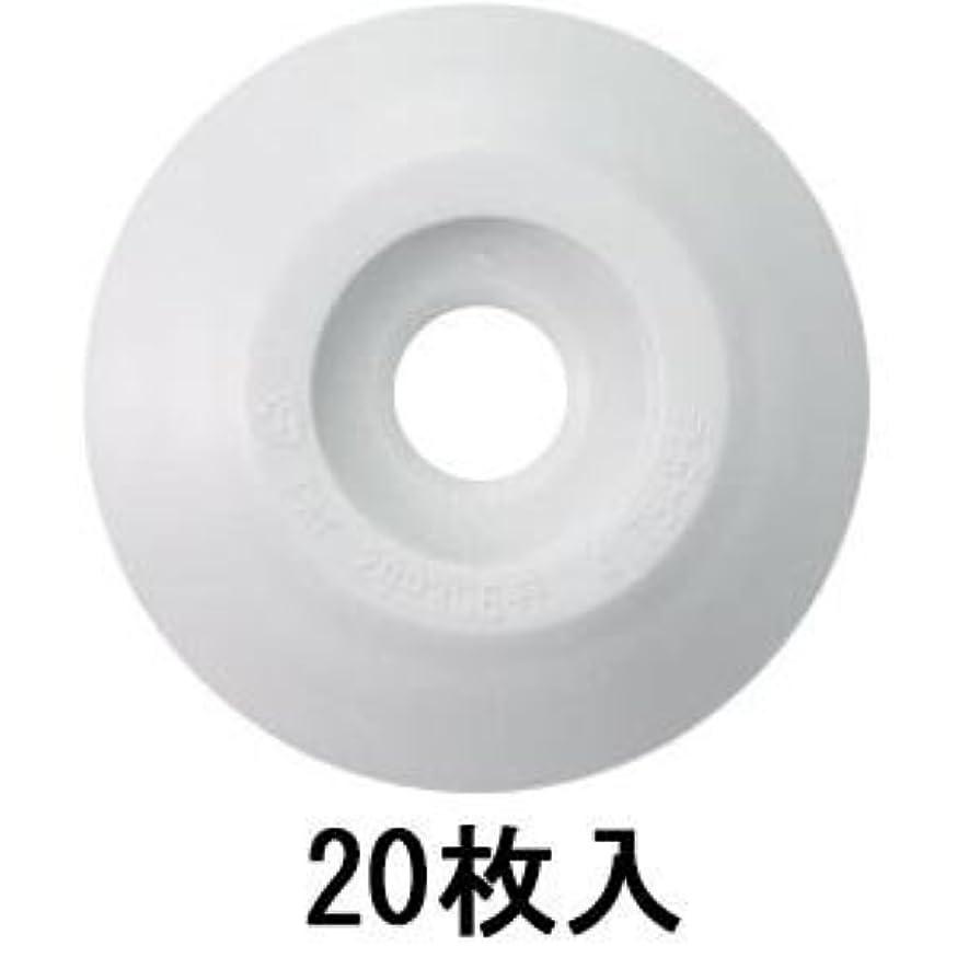 無効変更可能変形コノエダブル No.3 白:【測量機器】:205-0052