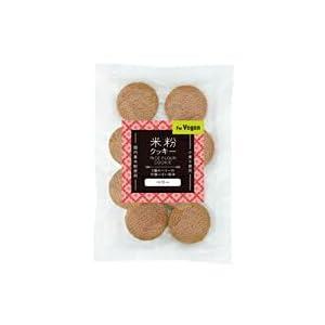 米粉クッキー(ベリー) 60g ※卵・乳製品・小麦不使用