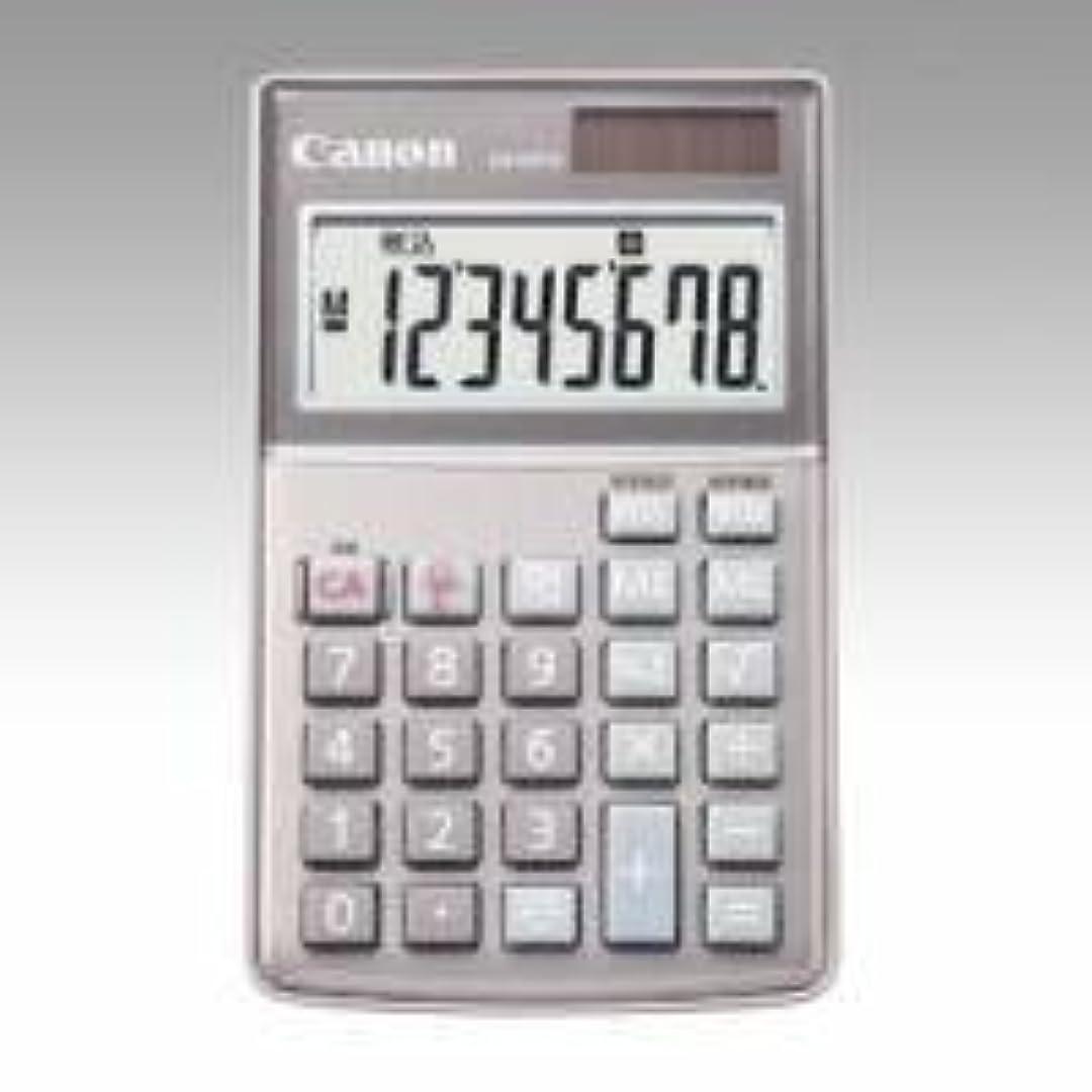 安全コンソール調停するキヤノン 電卓LS-63TG HWB LS-63TGHWB