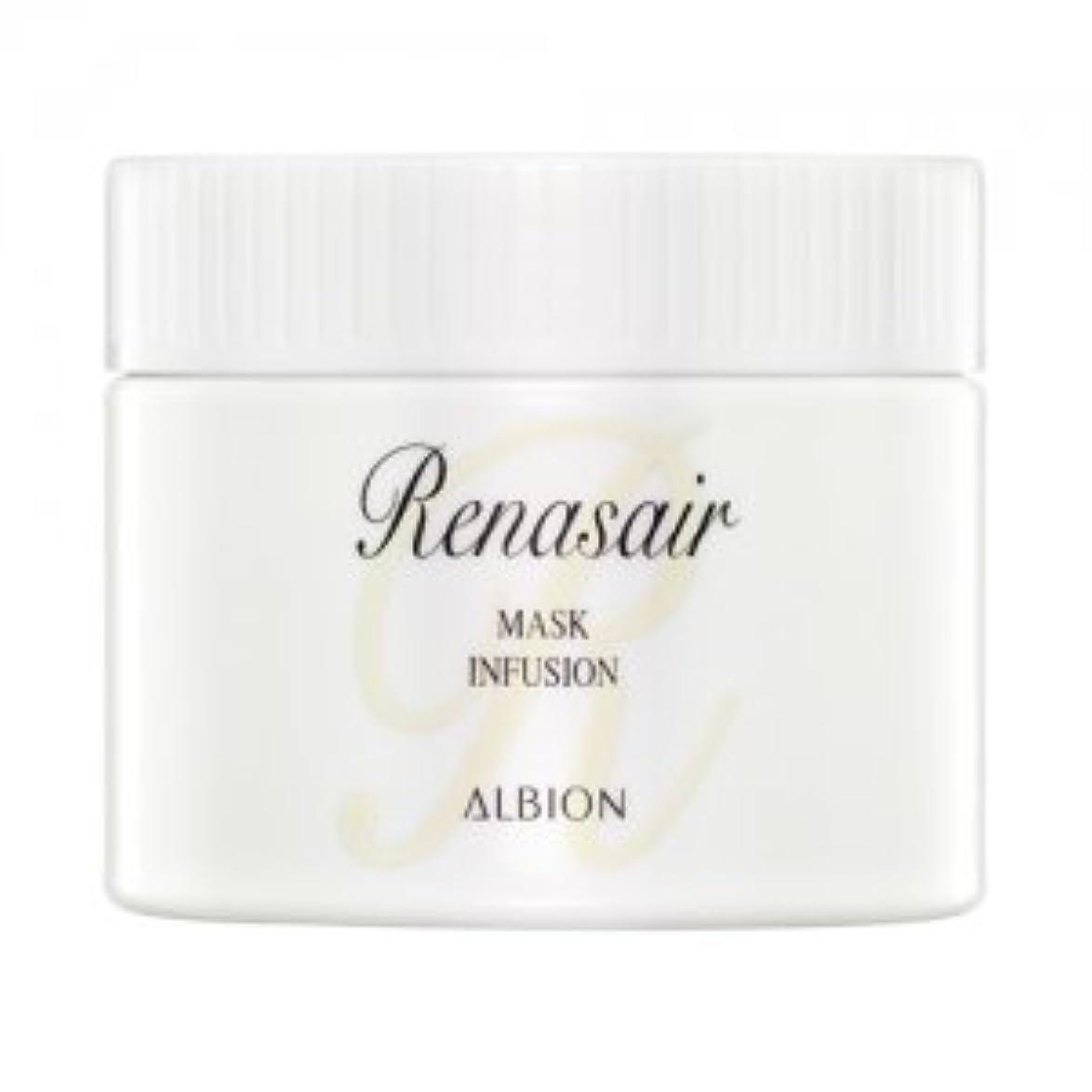 カレンダーまばたき福祉アルビオン RENASAIR ルネセア マスク インフュージョン  280g