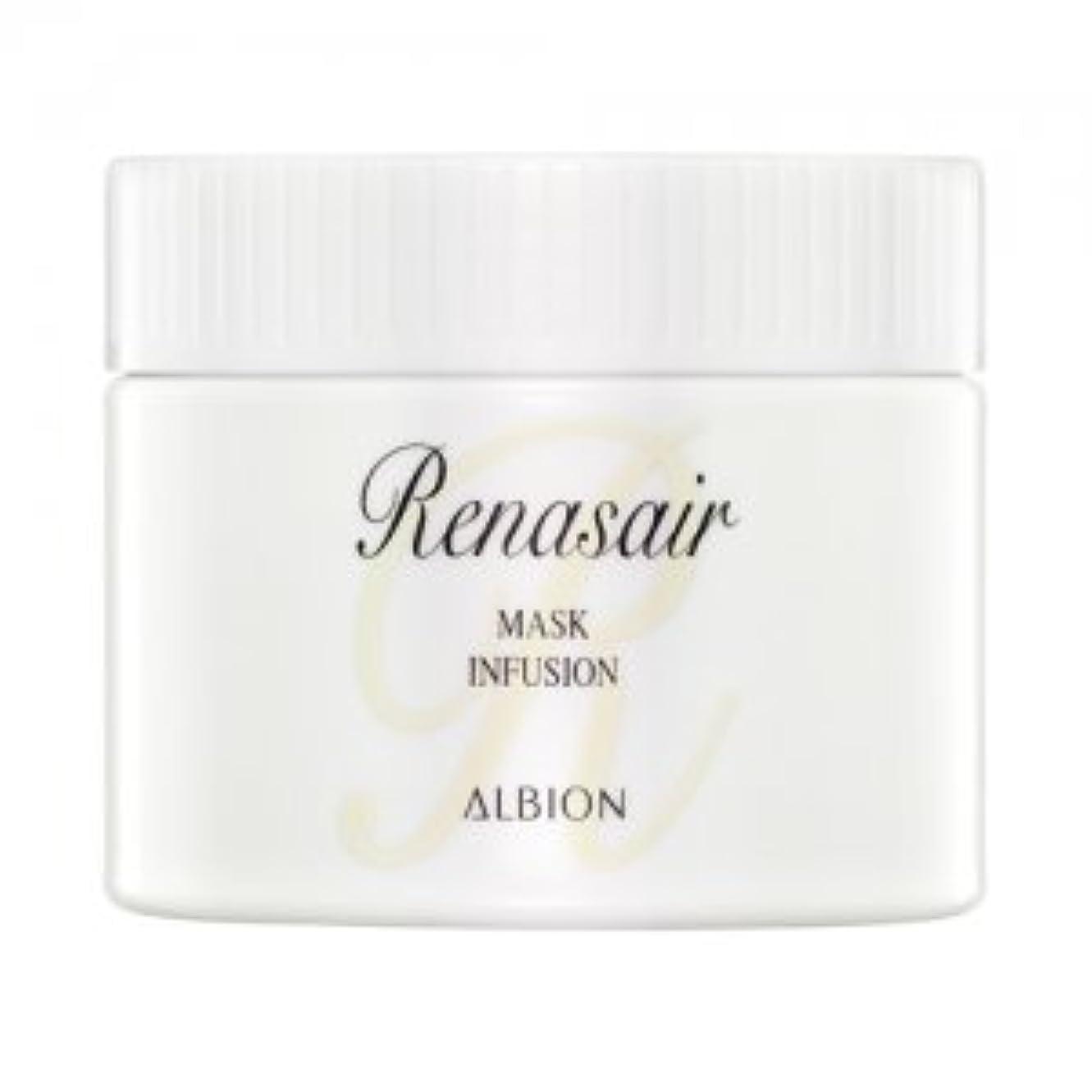 浸したスラッシュ余剰アルビオン RENASAIR ルネセア マスク インフュージョン  280g