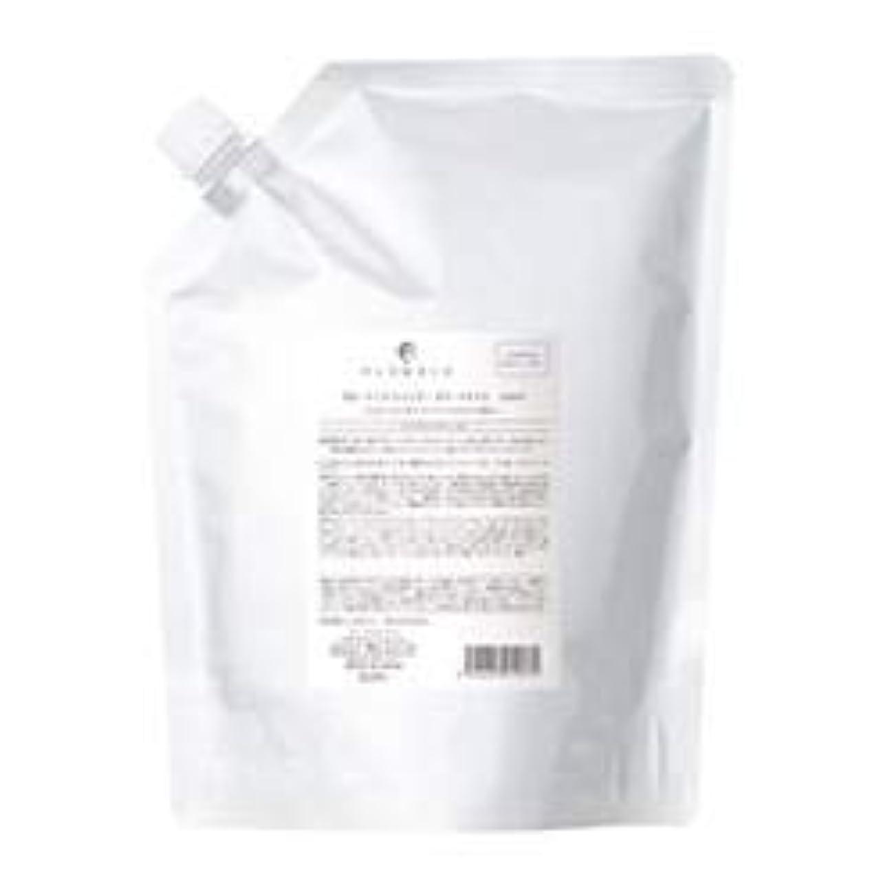 毎月小麦粉特性フローディア シャンプー スリークライト<つめかえ用>(2000mL)