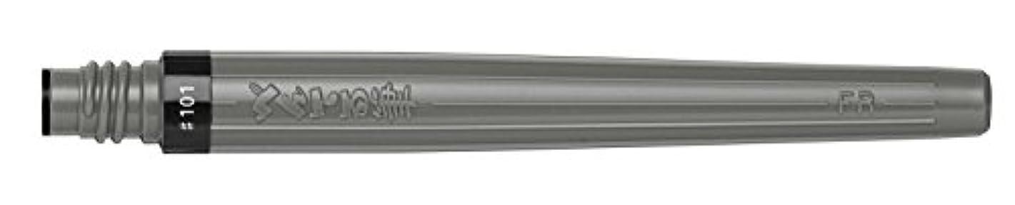 Pentel Colour Brush Refill Cartridge PIGM Tissue?–?Assorted?–?Black, 12.5?x 1.3?x 1.3?cm