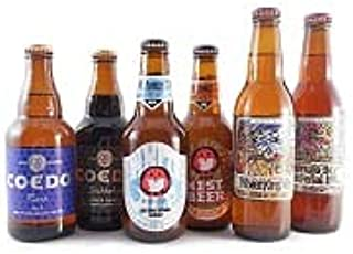 お中元 プレゼント ギフト 日本のクラフトビール 飲み比べセット コエドビール・常陸野ネスト・ベアードビール 6本