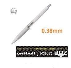 Uni-ball Signo 307 Retractable Gel Ink Pen, Ultra Micro Point 0.38mm, Black Ink, UMN-307-38, Value Set