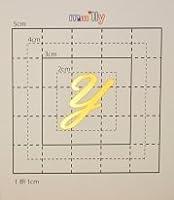【スワロフスキー27個付イニシャルシール】(ドコモスマホ&デコ電・ケース)大文字GD(小)Y