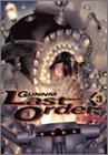 銃夢 Last Order 3 (ヤングジャンプコミックス)