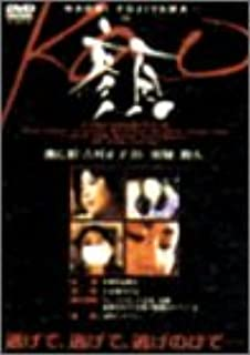 顔 [DVD]