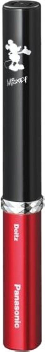 エンジニアパブ肥満パナソニック 音波振動ハブラシ ポケットドルツ ディズニーモデル 黒 EW-DS13-KWD