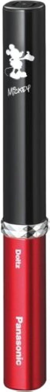 汚染おもしろい折り目パナソニック 音波振動ハブラシ ポケットドルツ ディズニーモデル 黒 EW-DS13-KWD