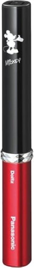 検出するシステム探偵パナソニック 音波振動ハブラシ ポケットドルツ ディズニーモデル 黒 EW-DS13-KWD