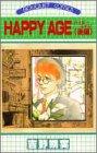 HAPPY AGE 2 (ぶーけコミックス)