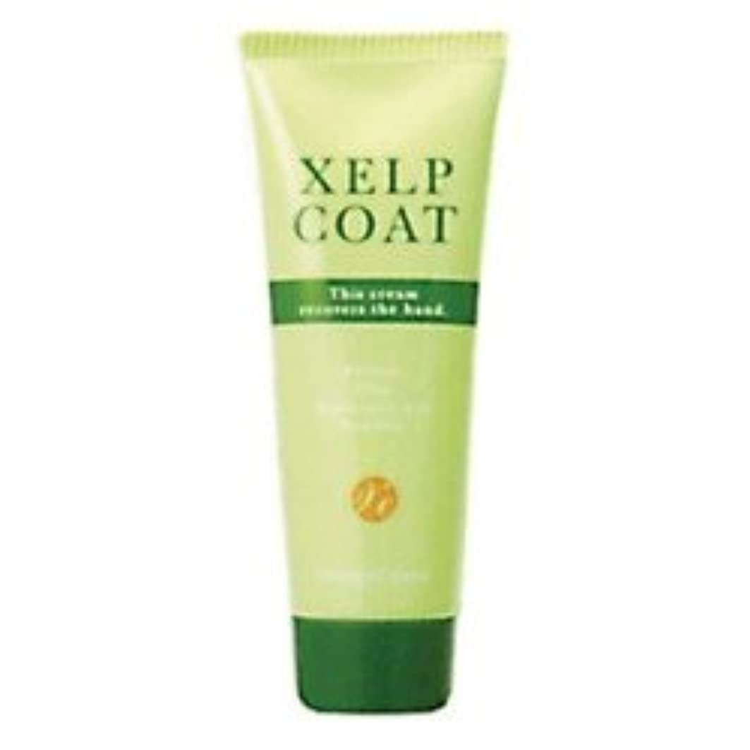 オーストラリアビジネスあなたはケイルコート 80g XELPCOAT 美容師さんのためのハンドクリーム