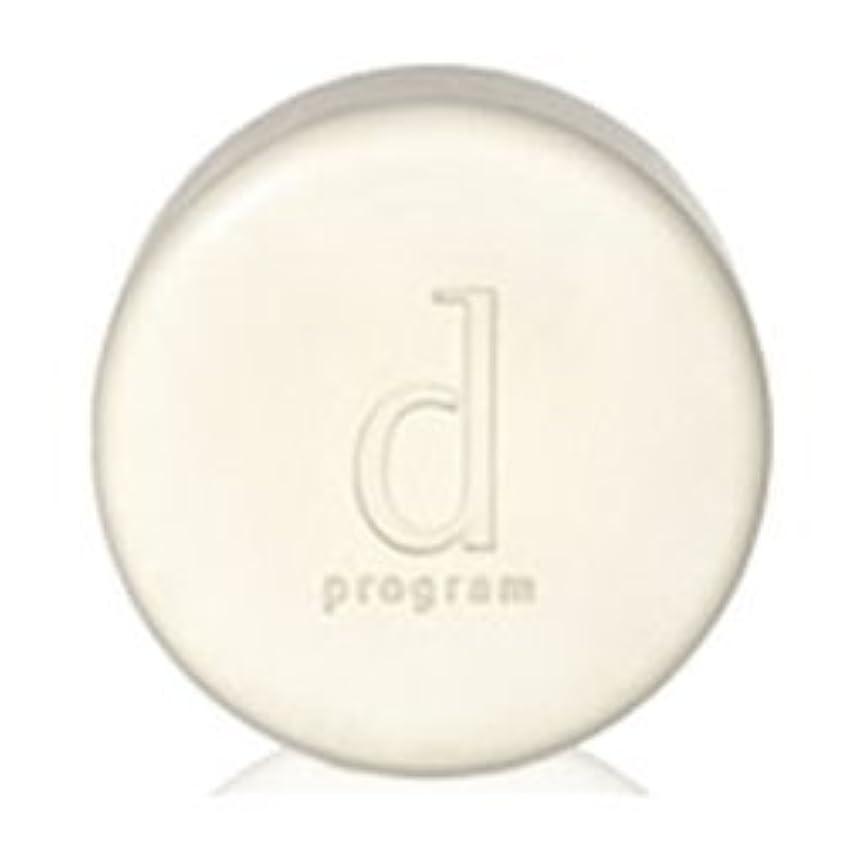 シャッフル喜びお風呂を持っている【資生堂】dプログラム コンディショニングソープ 100g ×3個セット