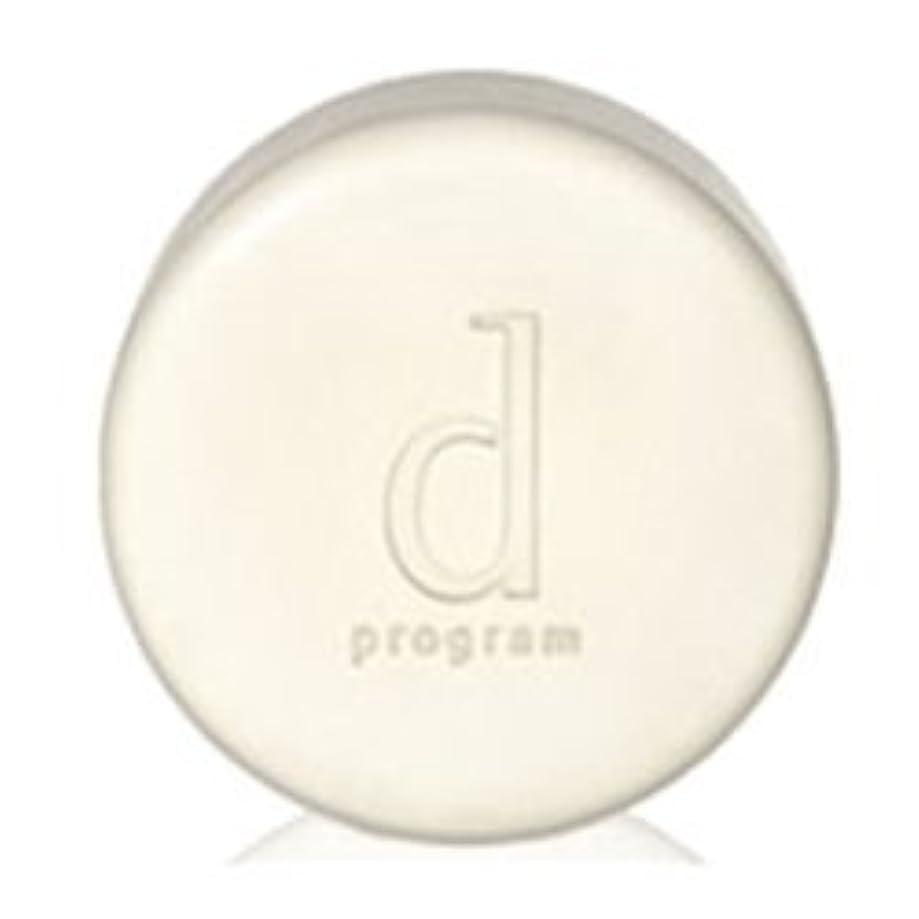 協定受信成人期【資生堂】dプログラム コンディショニングソープ 100g ×3個セット