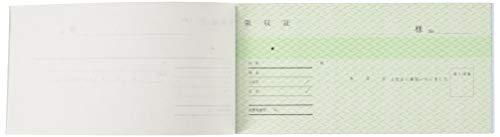 サンノート小切手判複写領収証54410冊セット