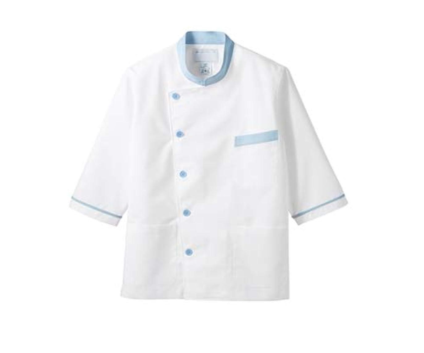 略奪毎週検出調理衣 男女兼用 7分袖 白/サックス/61-6093-49