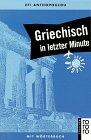 Griechisch in letzter Minute - Hans-Bernhard Schlumm