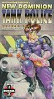 New Dominion Tank Police 2 VHS