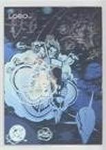 Lobo (Trading Card) 1993 SkyBox DC Cosmic Teams - Holograms #DCH13