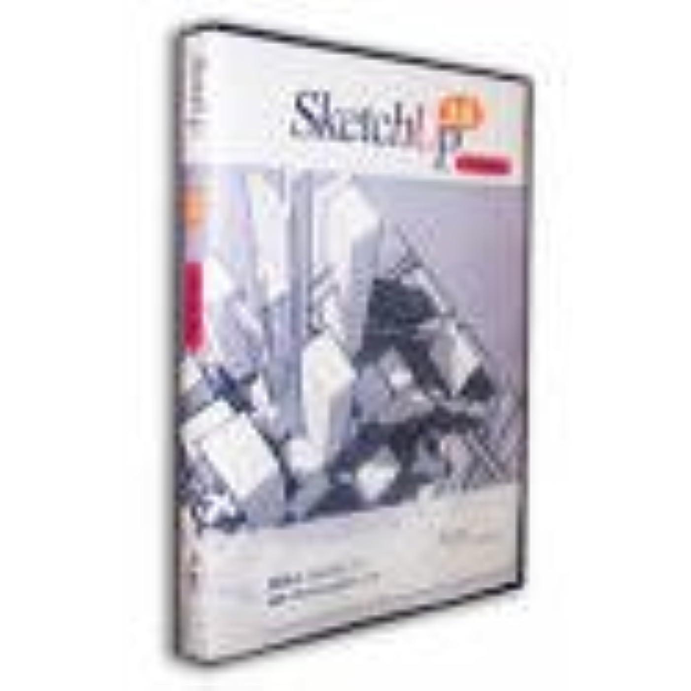 投票お祝い捕虜SketchUp 3.0 for Windows 日本語版
