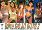 Yellow Cab ALL STARS 2 [DVD]