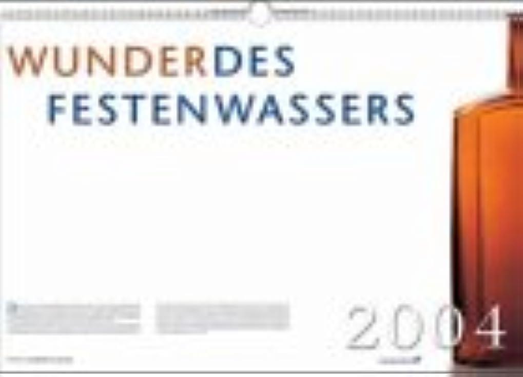省略するギャラントリー礼拝Wunder des festen Wassers 2006.