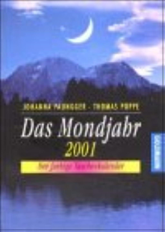 終了する不純試みるDas Mondjahr 2001. Der farbige Taschen- Kalender