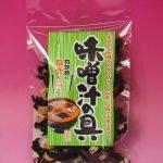 味噌汁の具(ねぎと麩) 18g