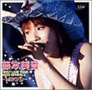 藤本美貴 FIRST LIVE TOUR 2003 SPRING 〜MIKI(1)〜 [DVD]