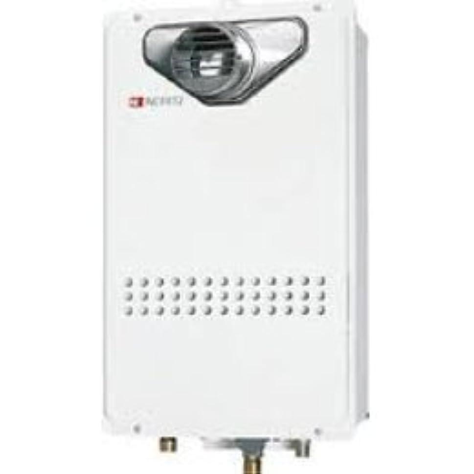 コスチューム資料孤独なノーリツ給湯器 GQ-2027AWX-T-DX BL 高温水供給式 LPG(プロパンガス)