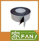 8巻入 ブチル防水テープ(セーレン) 100mm×20m 両面 住宅用気密防水テープ