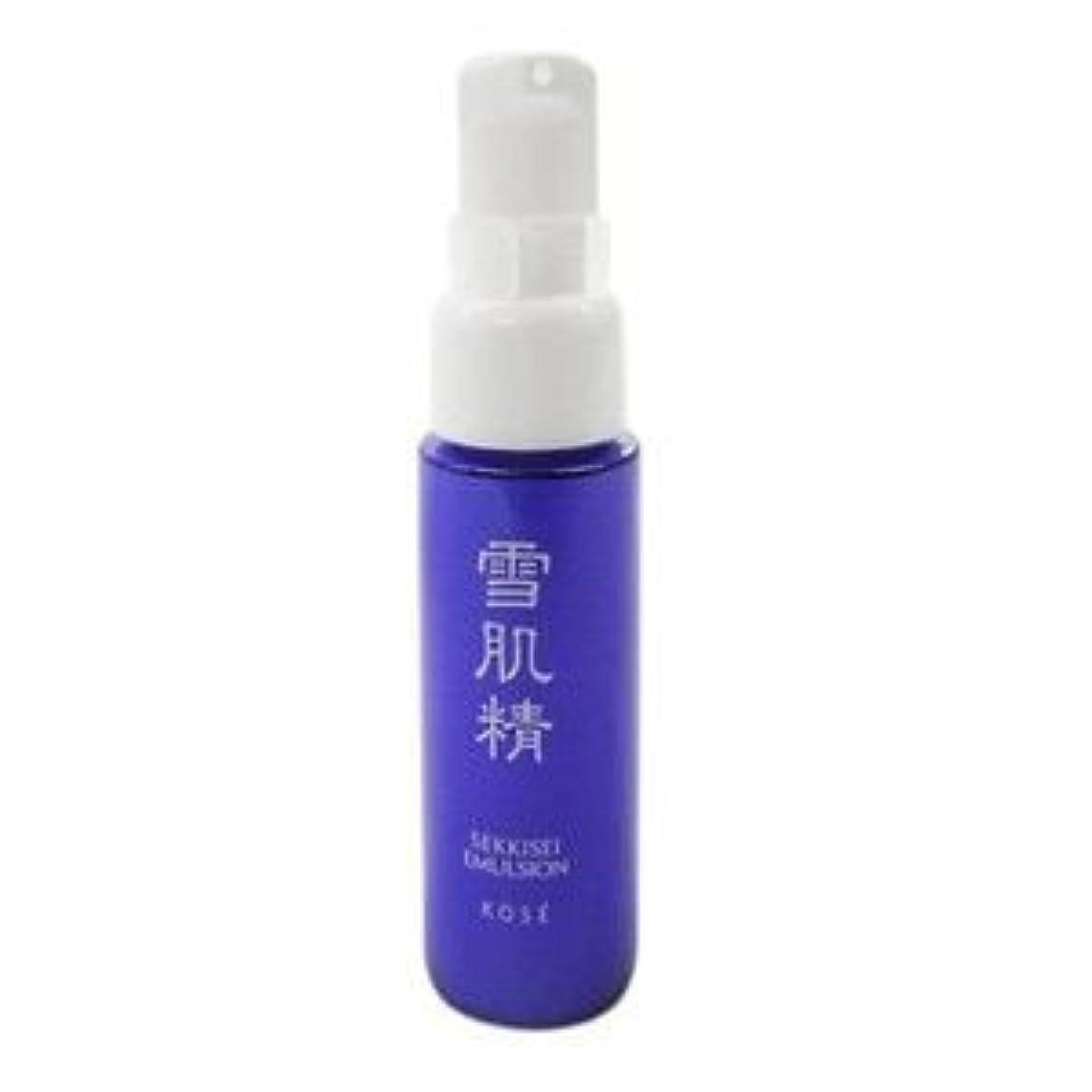 購入スケッチ増強コーセー 雪肌精 乳液 20ml(ミニ)