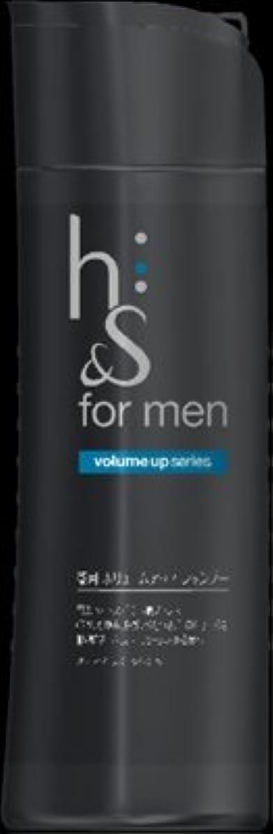 ご注意数学的な気晴らしh&s for men ボリュームアップ シャンプー ボトル × 5個セット