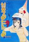 Naru Taru 9 4063143015 Book Cover