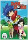 DAN DOH!! VOL.3[DVD]