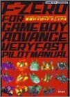 F-ZERO FOR GAMEBOY ADVANCE 超速パイロットマニュアル