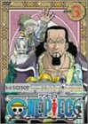 ONE PIECE フォースシーズン・アラバスタ・上陸篇 piece.3[DVD]